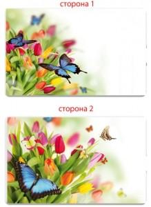Флешка Весна 8 Gb