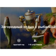 Подарочный сертификат Форелевая рыбалка (до 6 кг)
