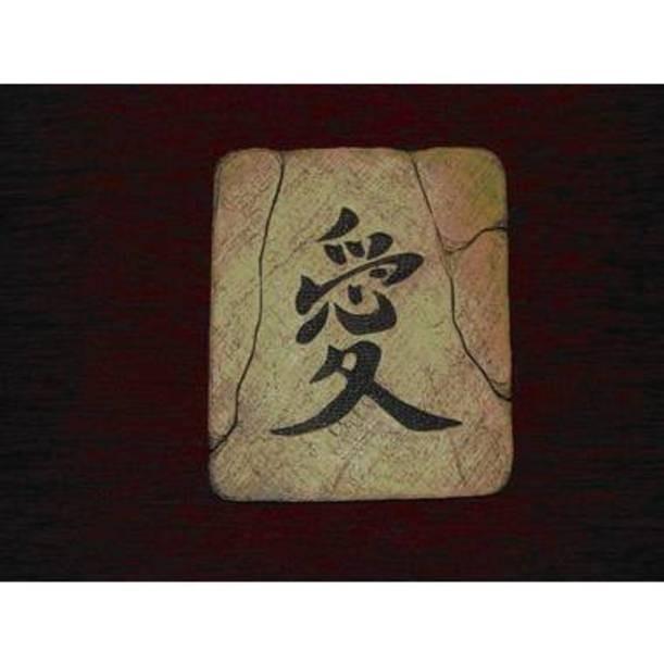 Панно на камне с иероголифами Любовь
