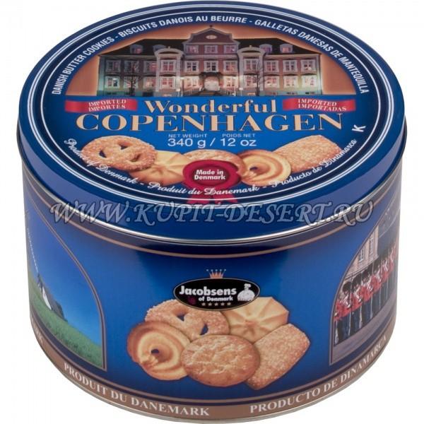 Печенье Удивительный Копенгаген в высокой коробке