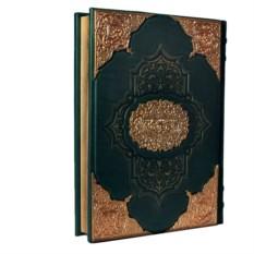 Подарочная книга Коран с литьем
