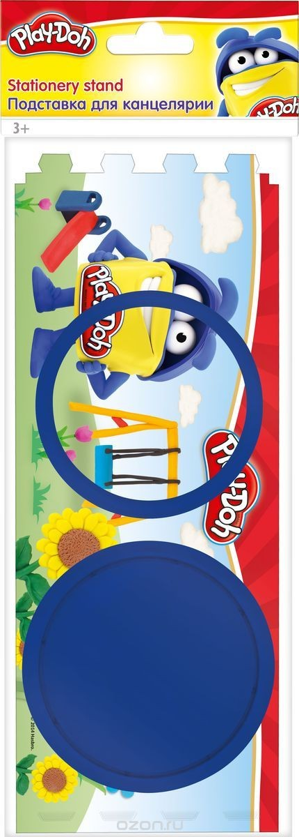 Подставка для канцтоваров Play-Doh