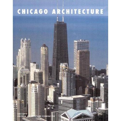 Книга «Чикагская архитектура»