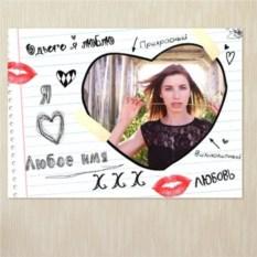 Постер на стену Школьная любовь