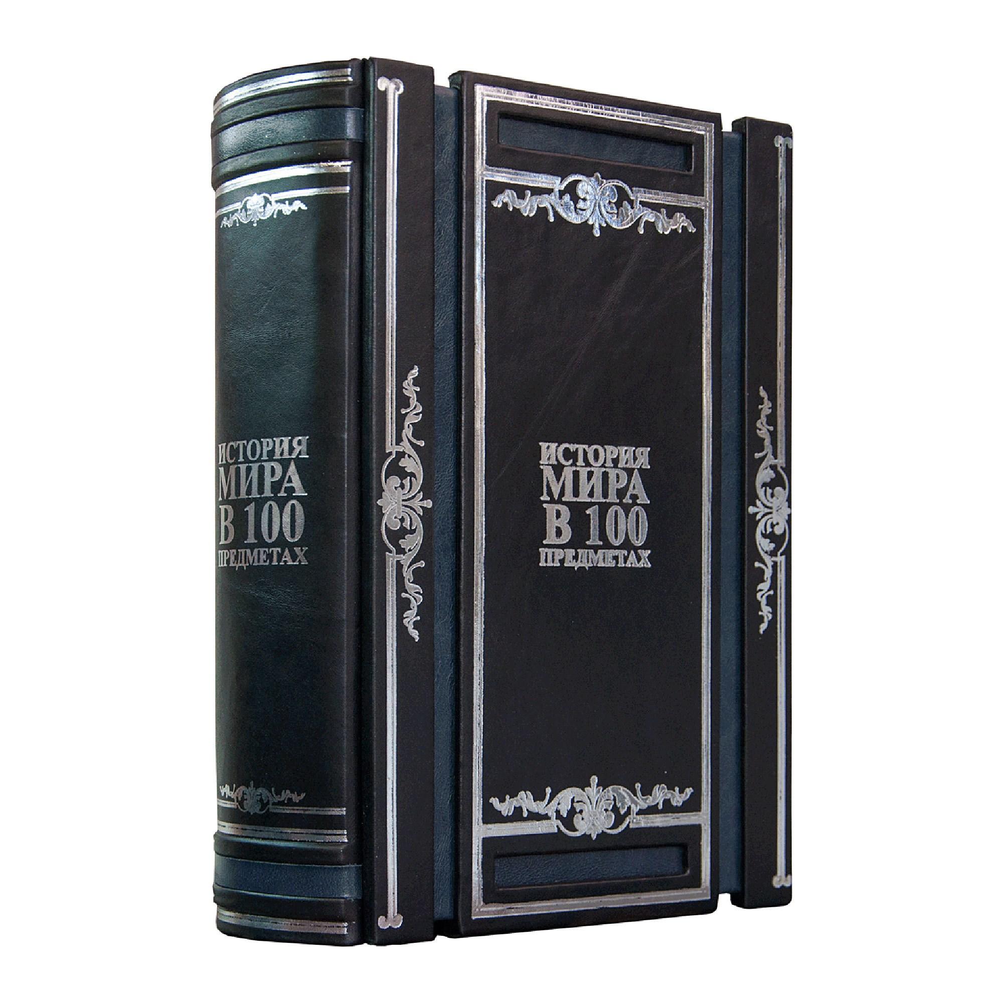 Книга «История мира в 100 предметах»