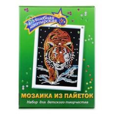 Мозаика из пайеток «Тигр»