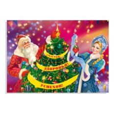 Открытка в конверте «Новогодняя елочка»
