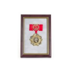Орден Ажур в багете Клевому рыбаку (красный бант)