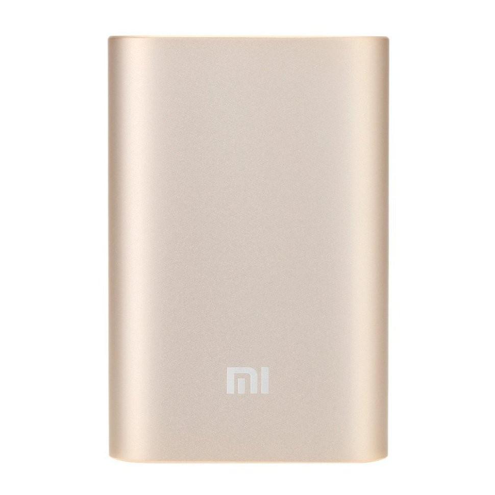 Внешний аккумулятор Xiaomi Mi Power Bank Portable Charger