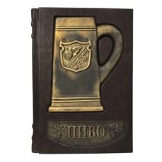Подарочная книга Пиво. Иллюстрированная энциклопедия