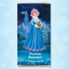 Шоколадная открытка «Прекрасная Снегурочка»