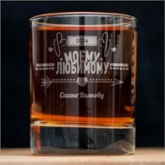 Именной стакан для виски За любовь!