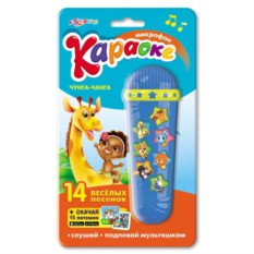 Десткая игрушка-микрофон Караоке Чунга-чанга