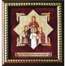 Мини-панно Вера, Надежда, Любовь и мать их Софья