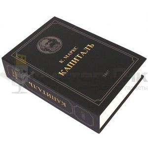 Книга-сейф Капитал