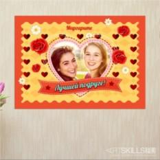 Постер на стену Цветущее настроение