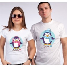 Парные футболки с пингвинами Любовь греет