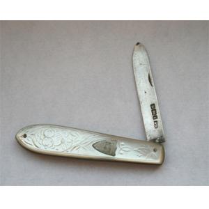 Серебряный нож 1901 г.
