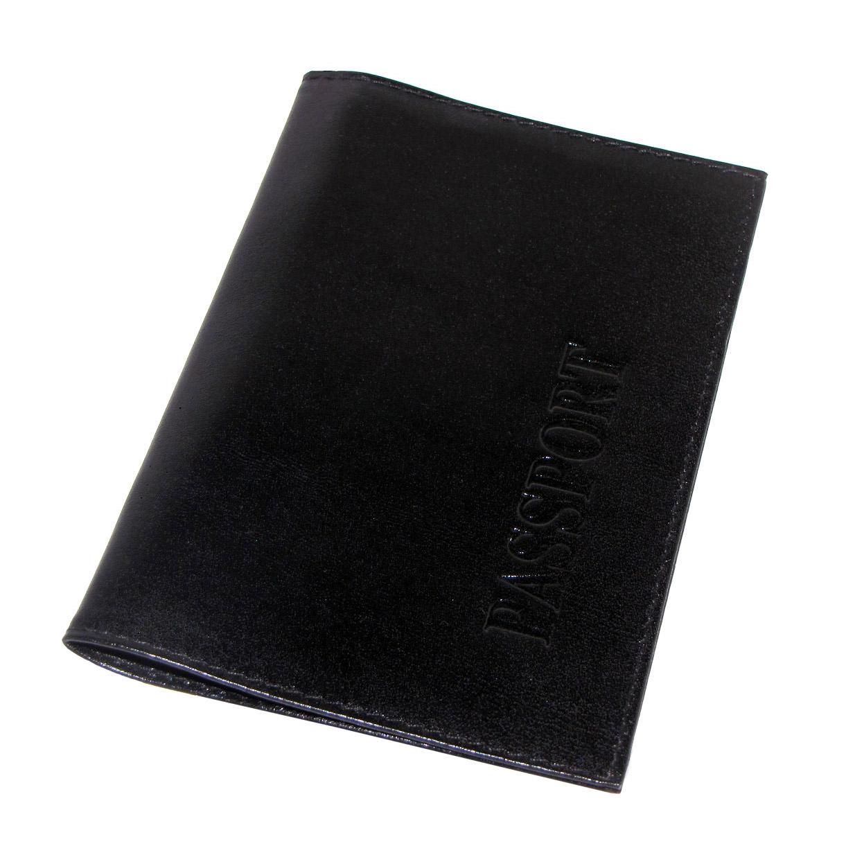 Обложка для паспорта «Галант»