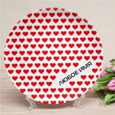 Именная тарелка Сердечный орнамент