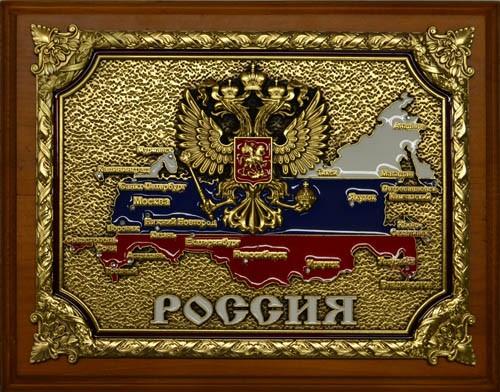 Панно Моя Россия