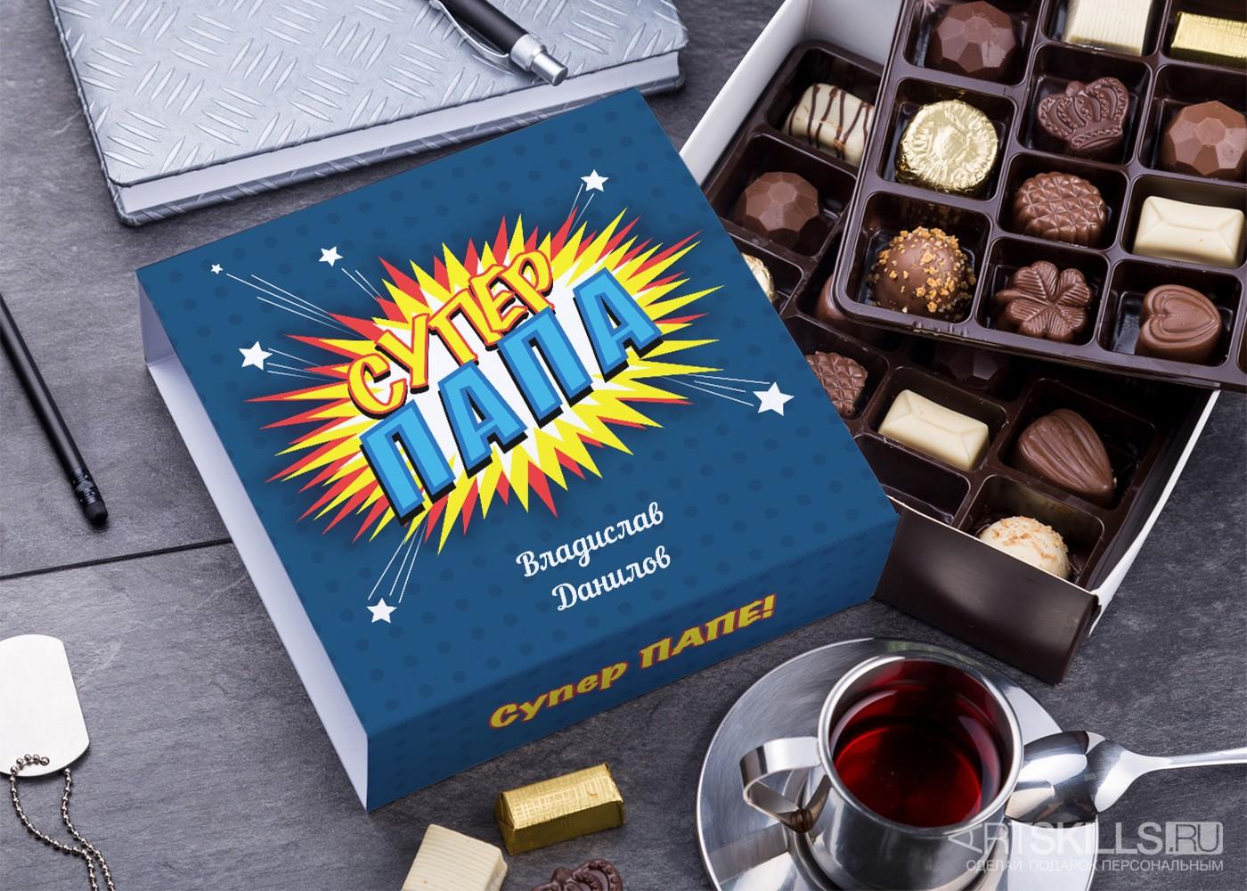Бельгийский шоколад в подарочной упаковке Суперпапе