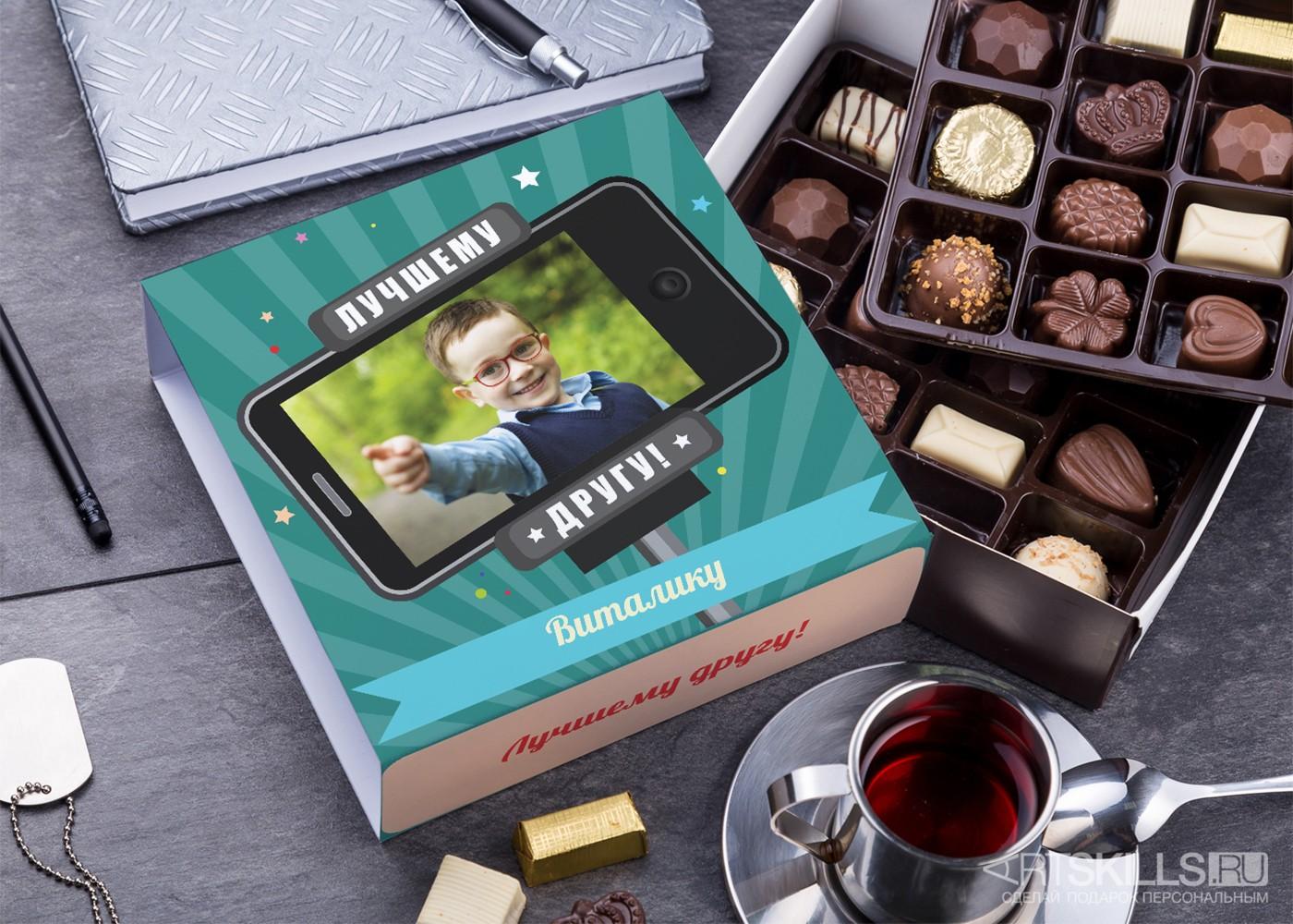 Бельгийский шоколад в подарочной упаковке Лучшему другу