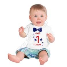 Детская футболка Мне 1 годик. Бабочка