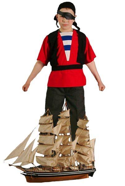 Карнавальный костюм Пират, 6-10 лет
