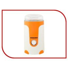 Кофемолка МИКМА ИП 33 White-Orange