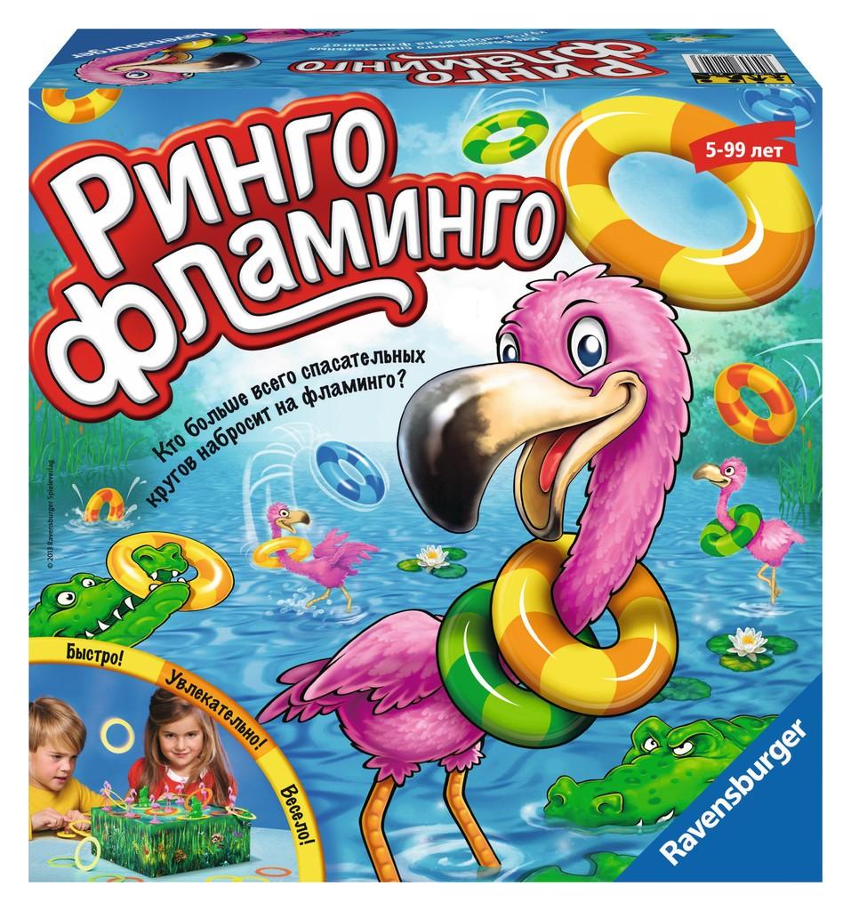 Настольная игра Фламинго Ринго Ravensburger