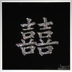 Картина Swarovski Иероглиф Двойная удача, 25х25 см