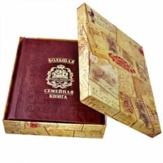 Большая красная семейная книга Гербовая