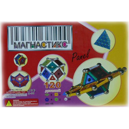 Магнитный конструктор Magnastix 120