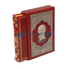 Подарочная книга Старая Москва