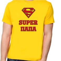 Футболка Супер ПАПА