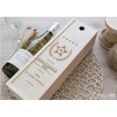 Коробка для вина с гравировкой Его неприкосновенный запас
