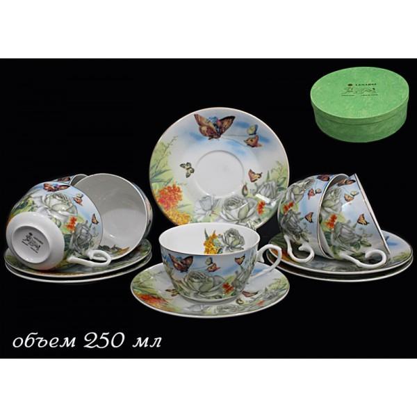 Чайный наборРайская бабочка