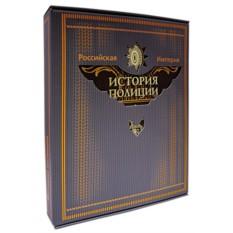 Книга Российская империя. История полиции