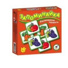 Настольная игра Запоминайка. Овощи и фрукты