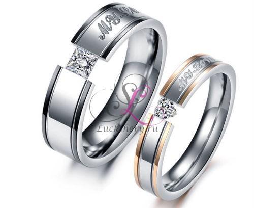 Двойные кольца Моя любовь...