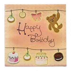 Салфетки Happy Birthday