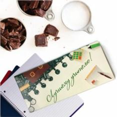 Шоколадная плитка Лучшему учителю