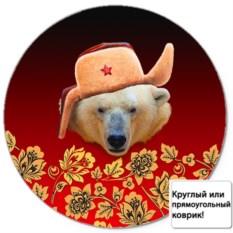 Коврик для мыши Белый медведь в шапке