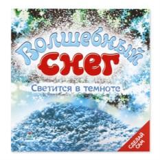 Набор «Волшебный снег» (светящийся) Magic Snow