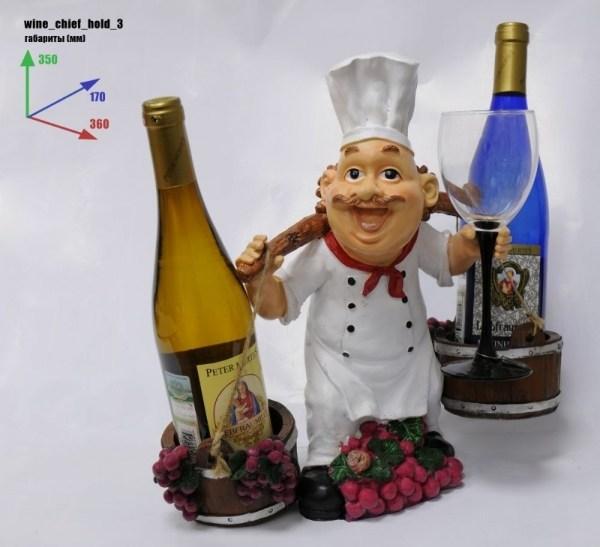 Подставка для бутылок, повар (2 бутылки ставятся в коромысло)