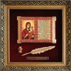 Православное подарочное панно Богородица Смоленская