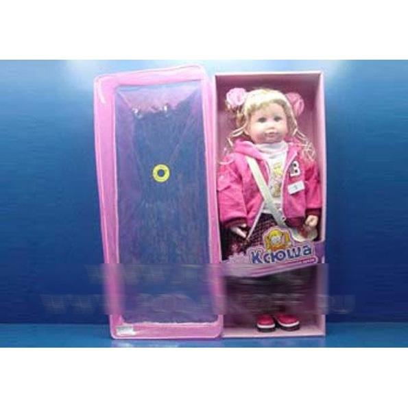 Кукла «Ксюша»