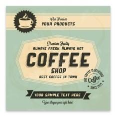Постер Дом кофе