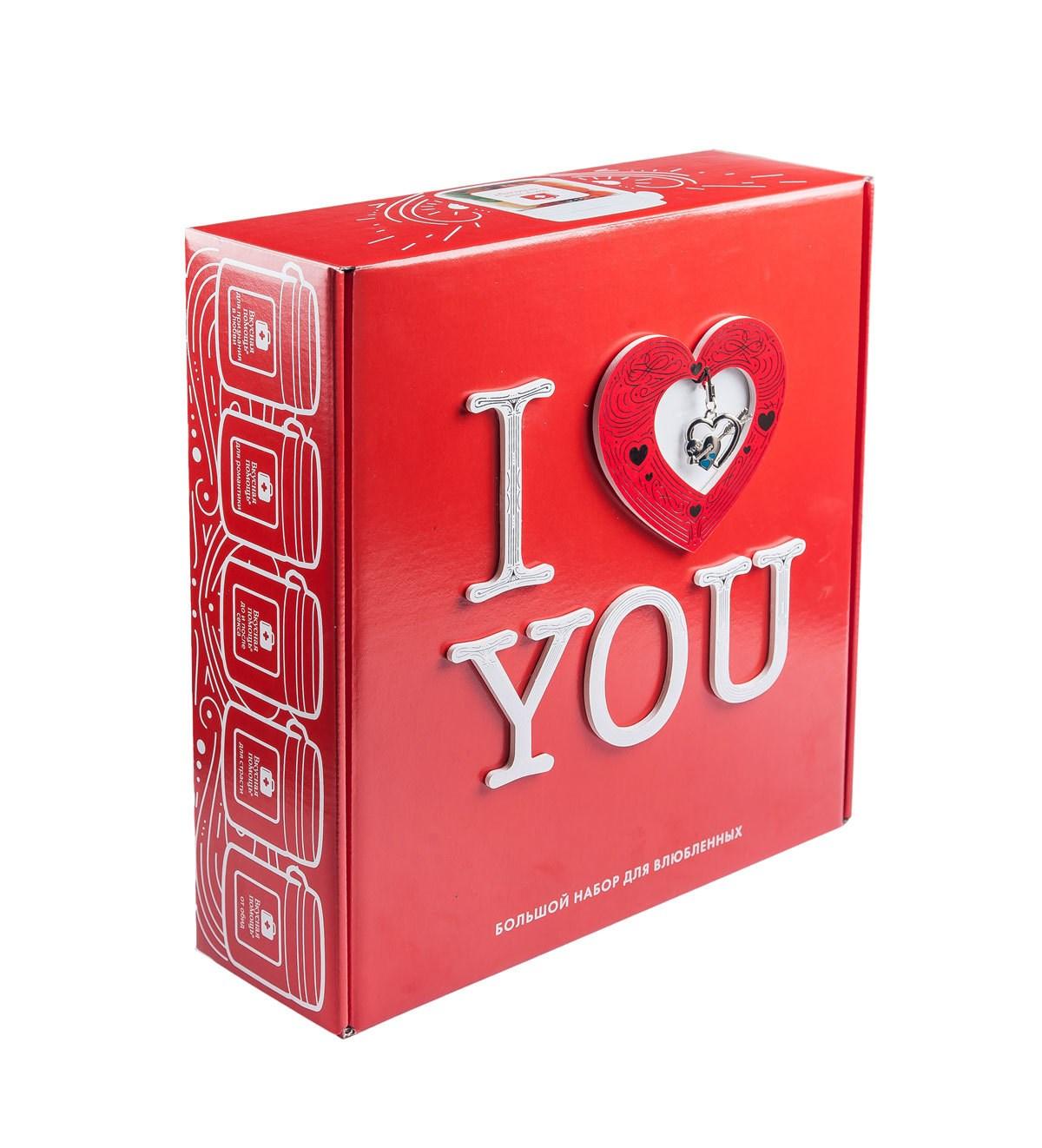 Большой подарочный набор «Я люблю тебя»
